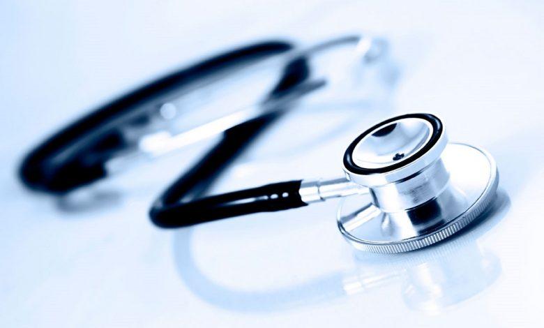 Photo of 의료 관광 시장은 2020년에서 2027년까지 12.7%의 CAGR로 성장할 것입니다.
